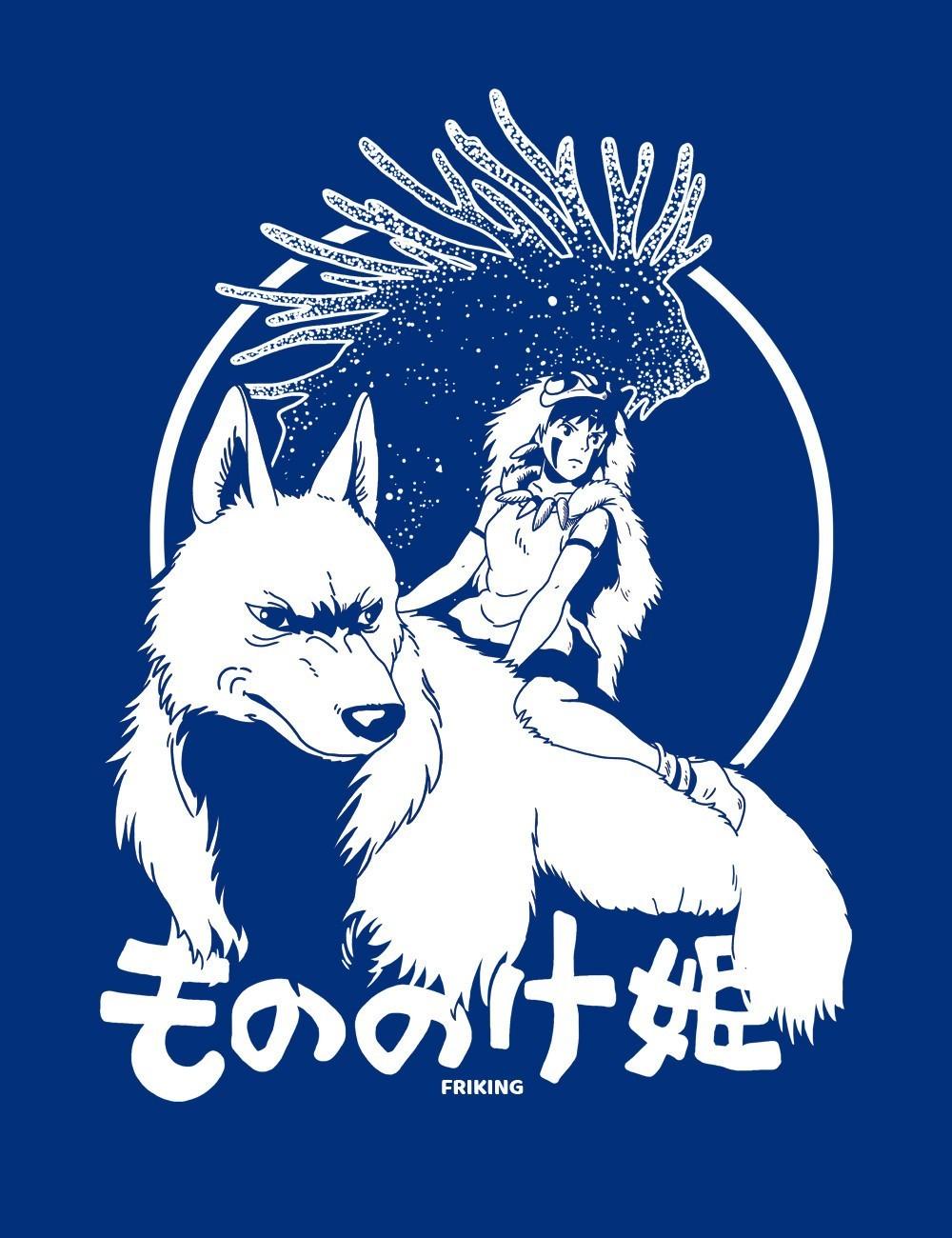 The Wolf Princess