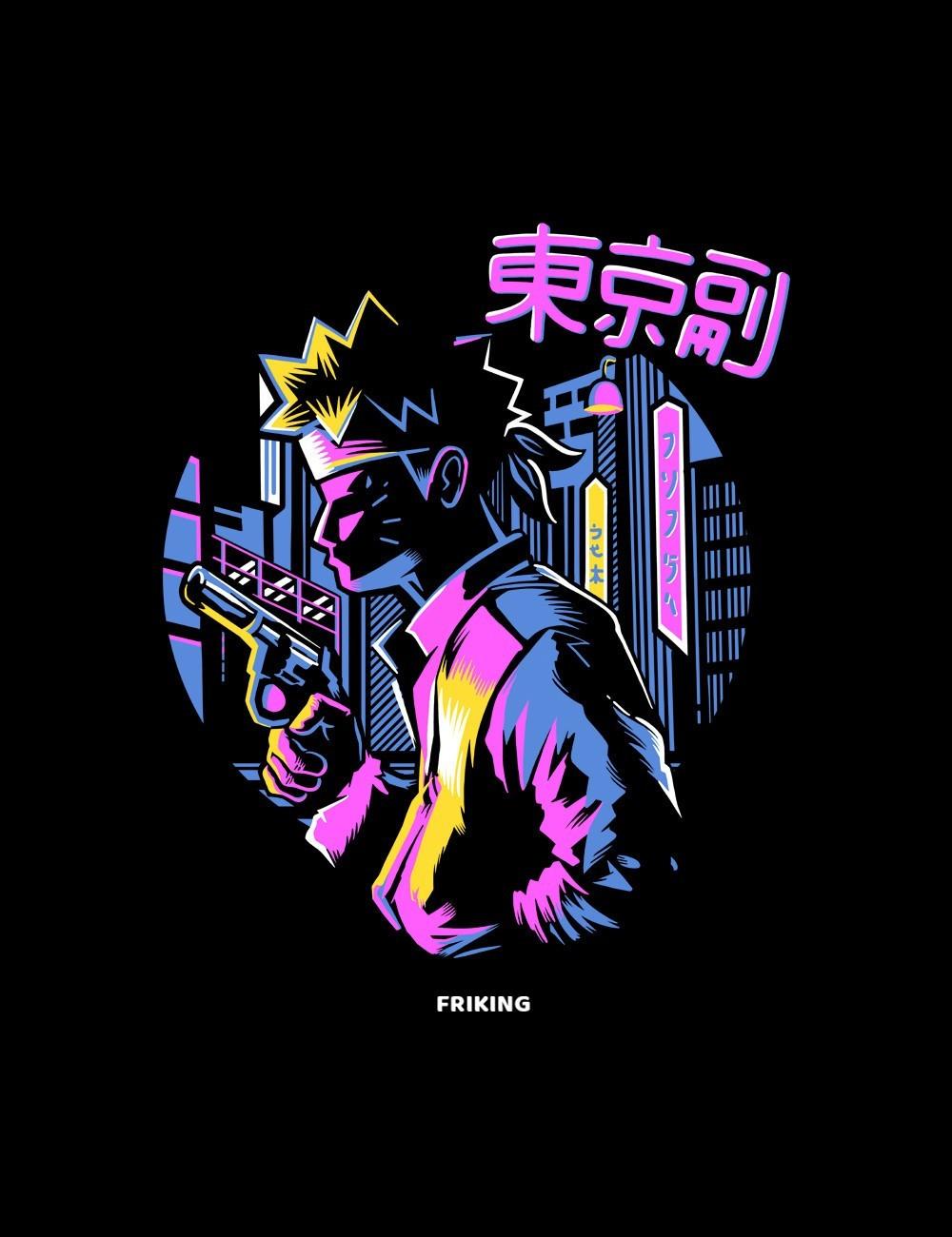 Ninja Street