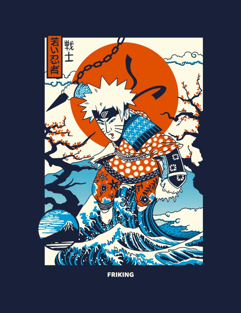 Ukiyo e-Ninja